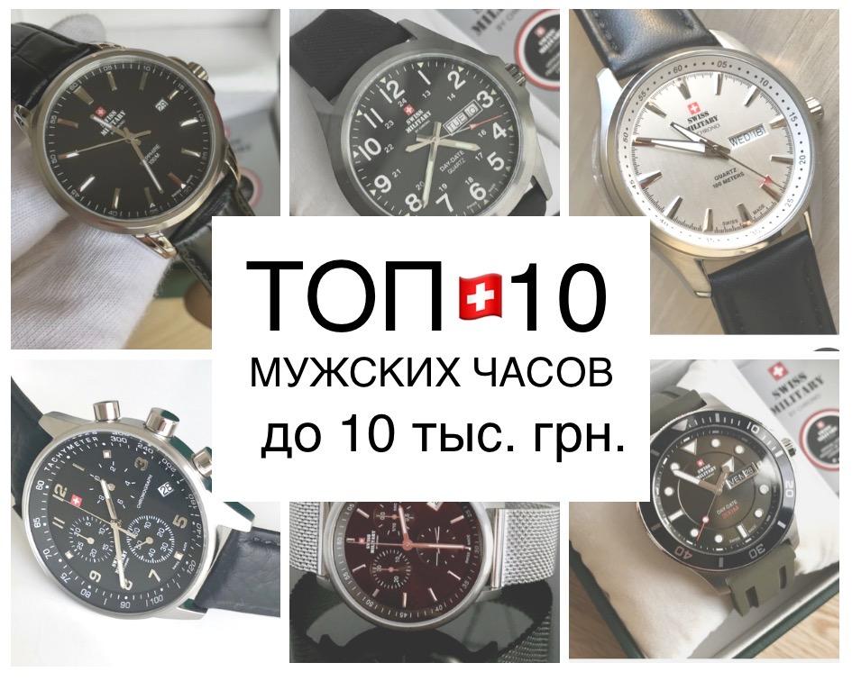 Стоимость часов какая этих оригинальных curren часы стоимость