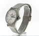 Часы SWISS MILITARY by Chrono SMP36040.02 SMP36040.ST12IMS